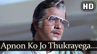 Apno Ko Jo Thukrayege (HD) - Judaai Songs - Jeetendra - Rekha - Mohd Rafi