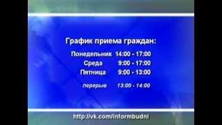 видео Список документов для оформления приватизации квартиры