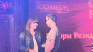 Предложение руки и сердца на 10-м фестивале Comedy Club