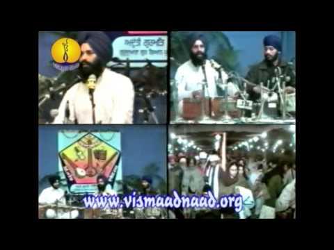 AGSS 2001 - Raag Manjh : Dr Alankar Singh Ji