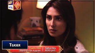 Meray Paas Tum Ho | Teaser 3 | ARY Digital Drama