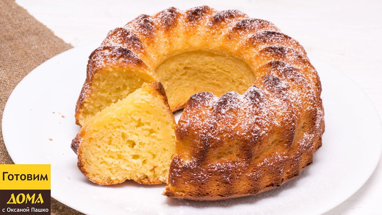 Самый вкусный творожный кекс пошаговый рецепт