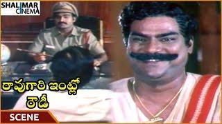Rao Gari Intlo Rowdy || Kota Srinivasa Tells Police To Leave Liquor Lorry || ANR || Shalimarcinema