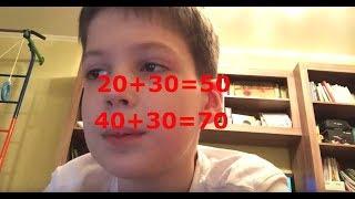 Я научился знать Двузначные числа! (Доказательства)