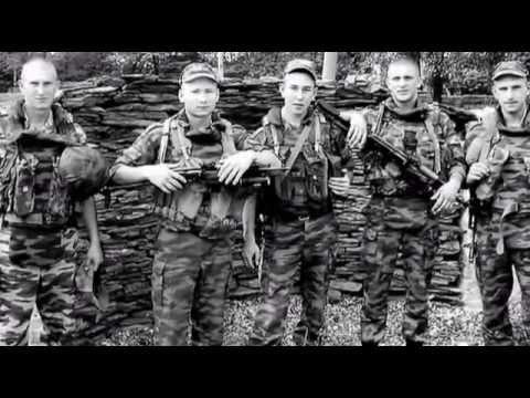 Картинка Военная разведка российской армии Солдаты
