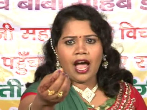 Jab Jab Udhe Ga Panch Sheel Bhojpuri Mission Songs Dr Ambedker Mission Geet Vol-1 Sung By Malti  Rao