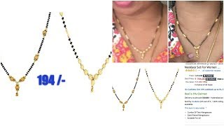 Amazon jewellery review|Amazon shopping review|online shopping review | 2 chains for 195 /-