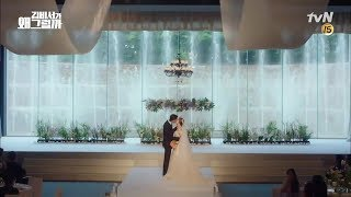 [MV] Park Bo Ram – Falling | What's Wrong With Secretary Kim
