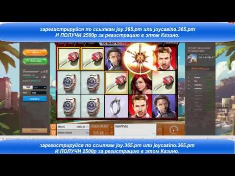 игровые автоматы top secret