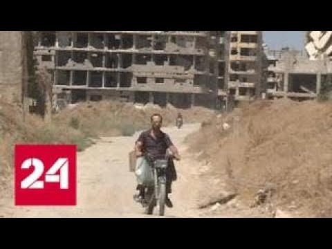 Восточная Гута превратилась в ад для запертых там детей - Россия 24