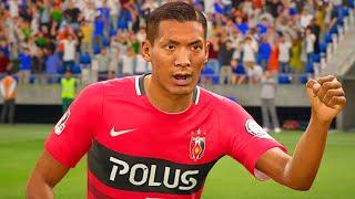 【FIFA17】浦和レッズ vs 川崎フロンターレ!Jリーグでは固有フェイス選手が逆に浮く件
