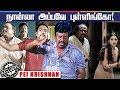 'தமன்னா'வுக்கு ஜோடியா நான் நடிக்க கூடாதா?! | Petromax Pei Krishnan First on YouTube
