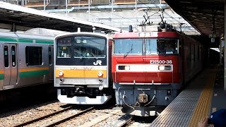 2018/05/15 JR貨物 3086レ EH500-36 大宮駅