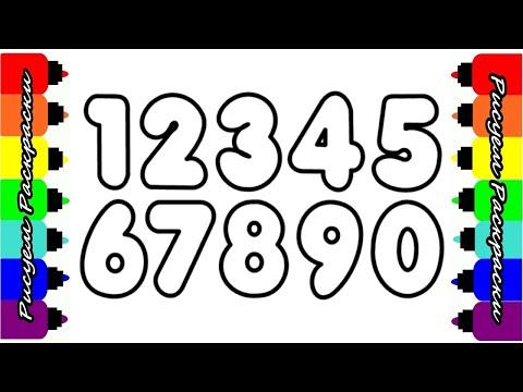 Рисуем Раскраски для малышей ЦЫФРЫ Видео для детей