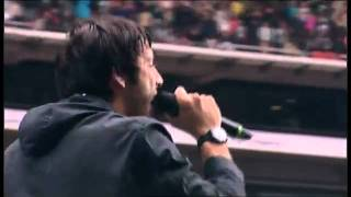 Example Changed The Way You Kiss Me Live Wembley