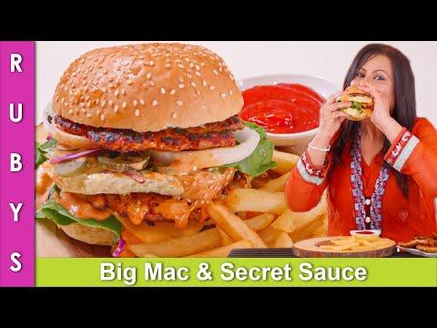 Mc Donald Burger at home How to Make