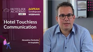 Hotel Touchless Communication by Alexandros Dardoufas | Live Free Webinars Οκτώβριος 2020