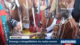 Ensonga y'abagattiddwamu ssabo eranze thumbnail