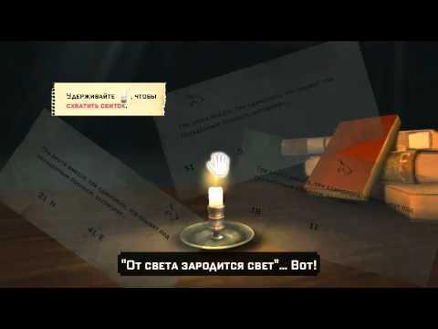 Приключения Тинтина-Тайна единорога Серия 11
