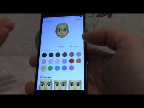 Как сделать свой смайлик на Айфоне. Создаем смешной смайлик в  IPhone на IOS 13.