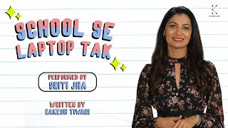 School Se Laptop Tak - Sriti Jha | Hindi Spoken Word Poetry