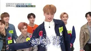 Idols Dance To SHINEE Taemin 태민 'MOVE' Compilation