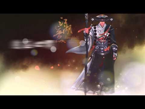 【搬运】【剑网3】江湖意 正式版lyric