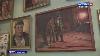 Музей «Красного Октября» бережно хранит историческое наследие