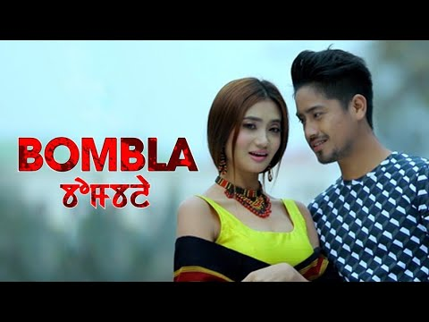 BOMBLA || KHABA & SOMA || OFFICIAL MUSIC VIDEO SONG RELEASE 2019