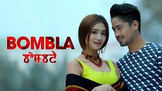 Shining Star Pictures Bombla Cast : Khaba & Soma Singer & Lyrics : ...