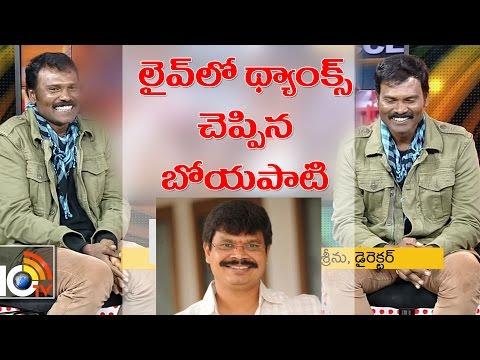 Director Boyapati Srinu Prank Call To Fight Master Ram-Laxman Live Show | Simha | Legend | 10TV