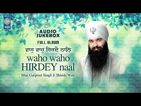 Gurbani Kirtan Jukebox |  Bhai Gurpreet Singh Shimla Wale | Waho Waho Hirdey Naal | Amritt Saagar