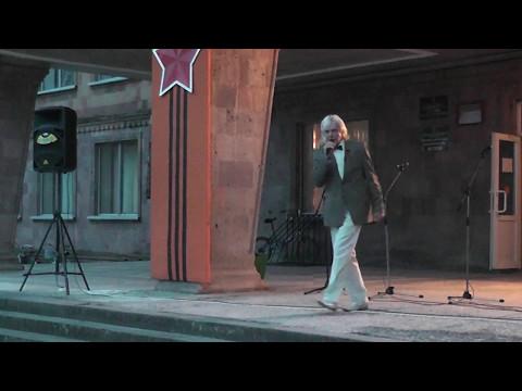 видео: Вечерний концерт 9 мая в станице Ясенской  2017г. Вот солдаты идут.