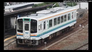 【走行音】天竜浜名湖鉄道TH2100形 尾奈→新所原