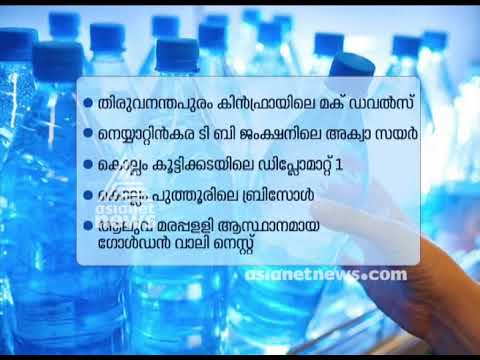 Coliform Bacteria reported in Drinking Water Supplies ...