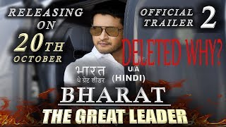 Bharat The Great Leader-Why Deleted? From R G Entertainment Watch It