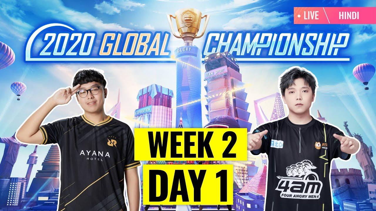 [Hindi] PMGC 2020 League W2D1 | Qualcomm | PUBG MOBILE Global Championship | Week 2 Day 1