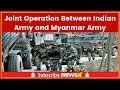 Operation Sunrise: Joint Operation Between Indian Army and Myanmar Army; Big NewsX Exclusive