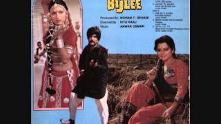 Qatil Ho To Khul Kar - Daku Bijlee 1986) Full Song HD