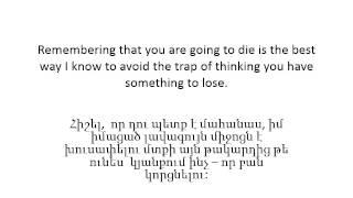 Steve Jobe's quotes Ասույթներ Սթիվ Ջոբսից