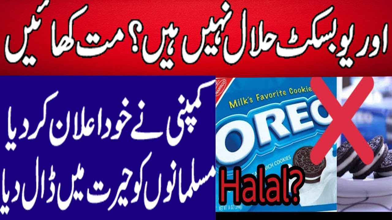 Oreo Biscuits Are Not Halal Company Announced On Twitter
