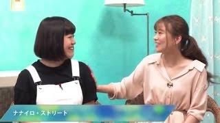 【ナナイロ ~FRIDAY~】 出演/重盛さと美、永田レイナ、大橋岬、真桜...
