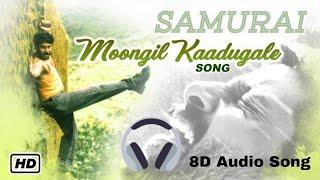 Moongil Kaadugale 8D🎧song - Saamurai