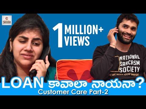 Customer Care Call Comedy | Loan Kaavala Naayana | Latest Telugu Comedy Videos | Chandragiri Subbu