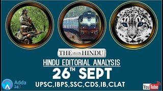 The Hindu Editorial Analysis   26th September 2017   UPSC,IBPS,SSC,CDS,IB,CLAT
