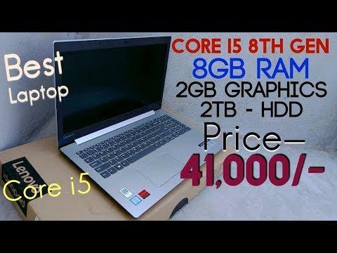 Lenovo Ip 330 Core I5 8th Generation 8gb Ram 2 Gb Radeon Graphics