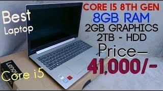 Lenovo IP 330/Core i5 8th generation/ 8GB RAM/2 GB RADEON graphics/ 2TB HDD.. UNDER 41000. Review.