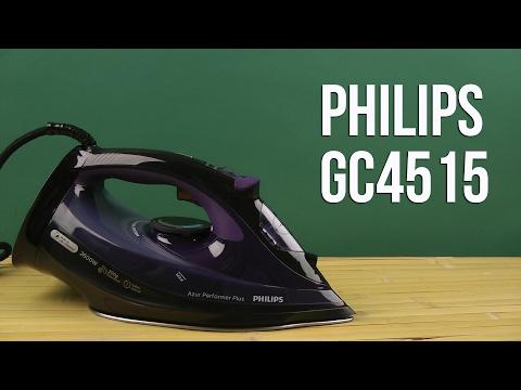 Распаковка Philips Azur Performer Plus GC4525