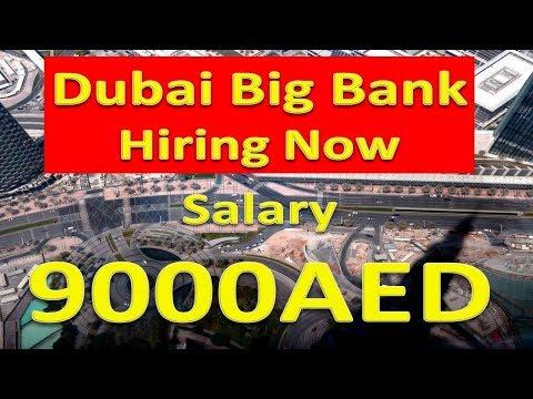 Mashreq Bank In Dubai Need Staff Urgently Apply Fast Good Salary | Hindi Urdu |
