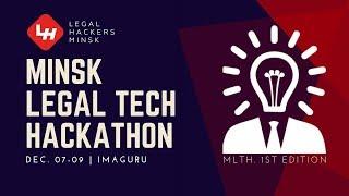Первый Legal-Tech Хакатон